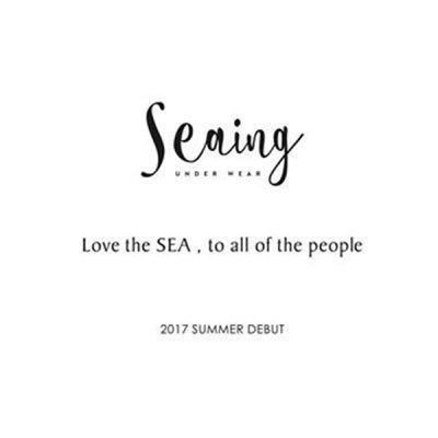 画像1: 【Seaing/シーイング】「SOLID CORAL」ボクサーパンツ