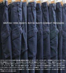 画像6: 【イギリス軍】90's ROYAL NAVY COMBAT PANTS サ―プラス ロイヤルネイビー コンバットパンツ (6)