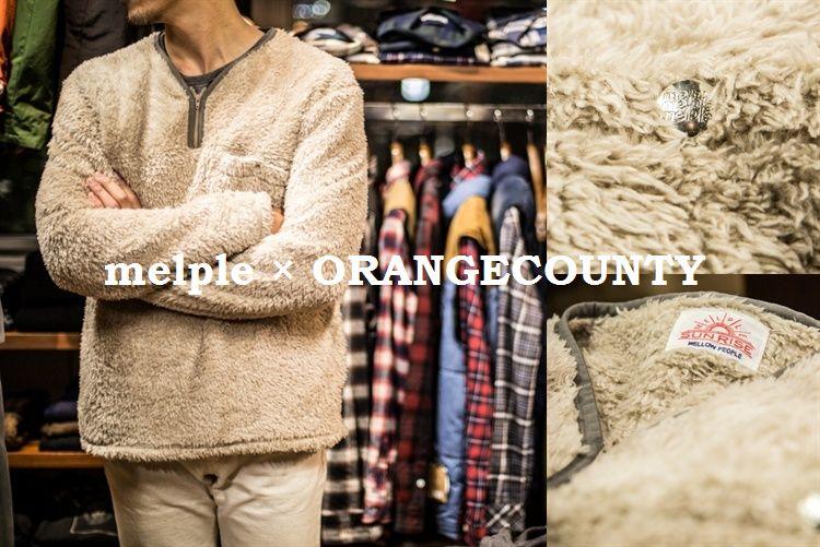 melple × ORANGECOUNTY