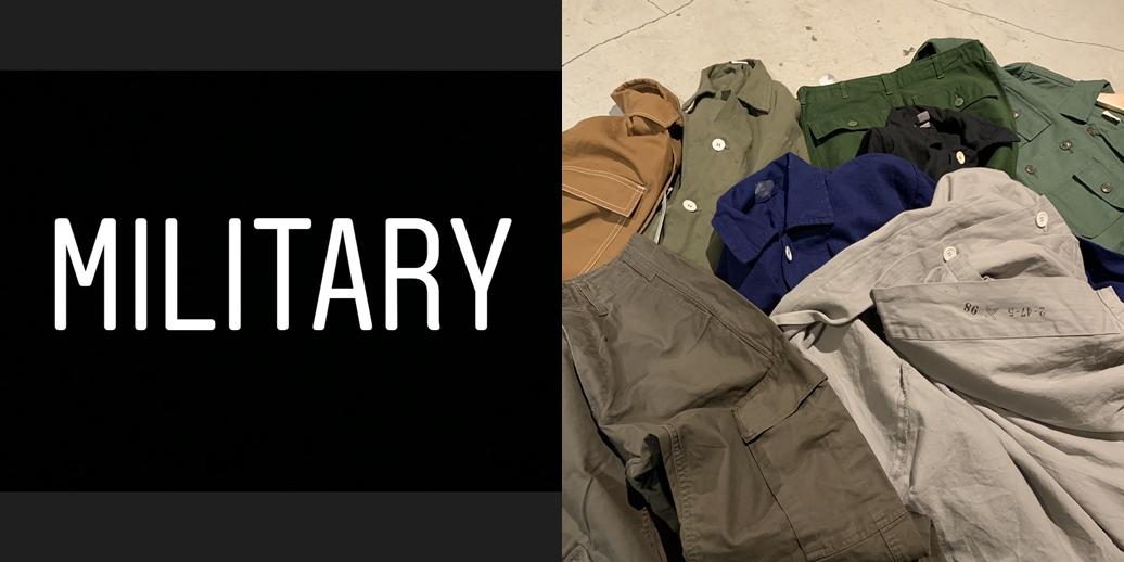 ミリタリーファッション、デッドストックの通販